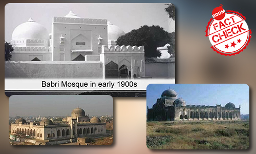 না, এই ছবিগুলি ব্রিটিশ মিউজিয়ামে রাখা বাবরি মসজিদের ছবি নয়