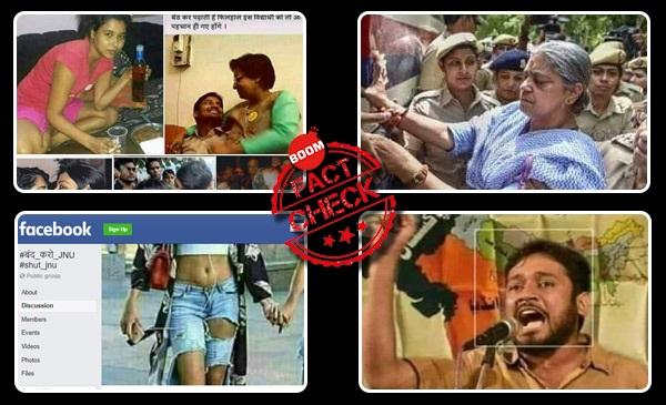 # বন্ধ_করো_জেএনইউ #শাট_জেএনইউ: ফেসবুকে এই গ্রুপ ভুয়ো তথ্য ও নারীবিদ্বেষ ছড়াচ্ছে