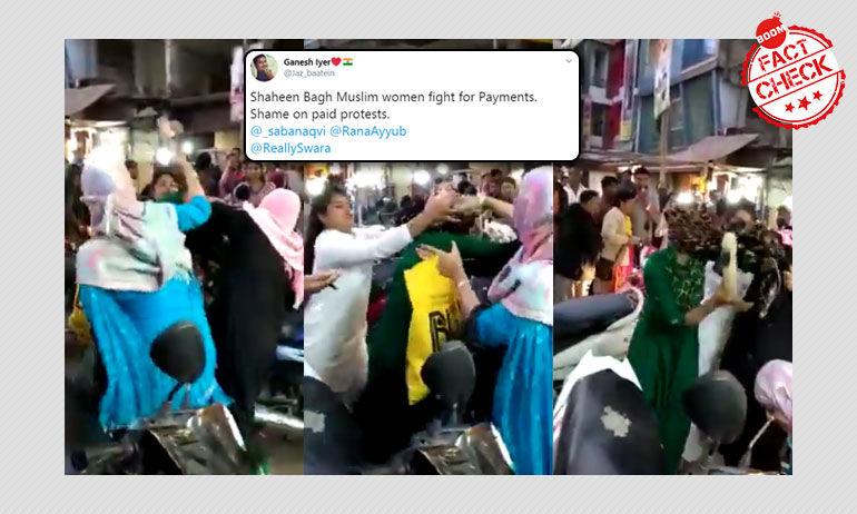 মিথ্যে: শাহিন বাগে নাগরিকত্ব আইন-বিরোধী সমাবেশে মহিলারা মারামারি করছে