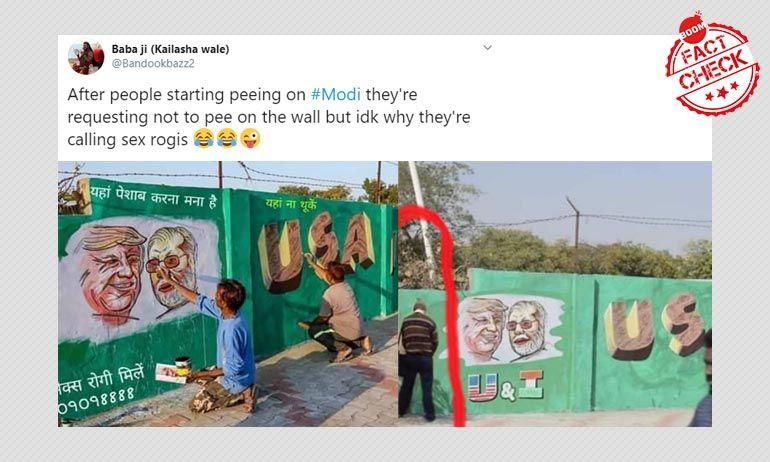 আমদাবাদে মোদী-ট্রাম্প ম্যুরালে প্রস্রাব করছে এক ব্যক্তি? ভাইরাল ছবিটি সম্পাদিত