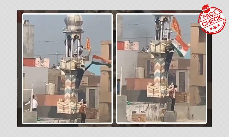 দিল্লির অশোক নগরে মসজিদে তাণ্ডব চালানোর ভিডিওটি ভুয়ো খবর নয়