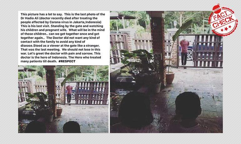 মিথ্যা: কোভিড-১৯এ আক্রান্ত হয়ে মারা যাওয়ার আগে ইন্দোনেশিয়ার চিকিৎসকের শেষ ছবি