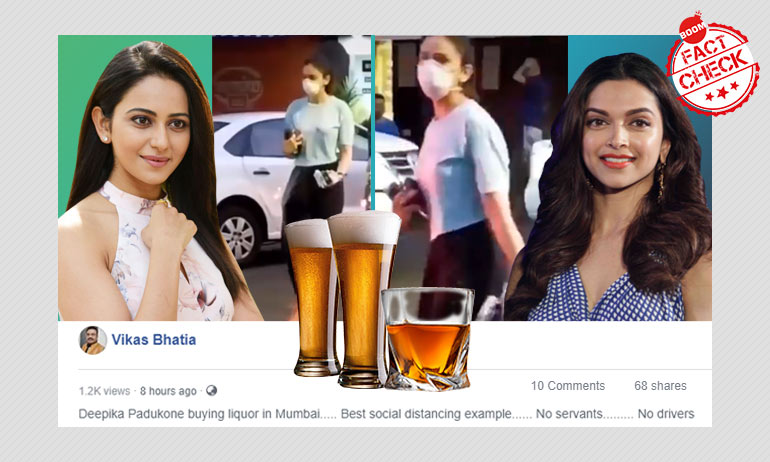 deepika-padukone-spotted-buying-alcohol-during-the-lockdown