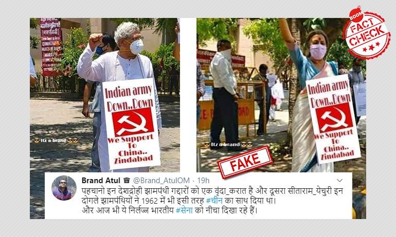 সিপিআই-এম ভারতের সেনাবাহিনীর বিরুদ্ধে প্রতিবাদ করছে, ছবিগুলি সম্পাদিত