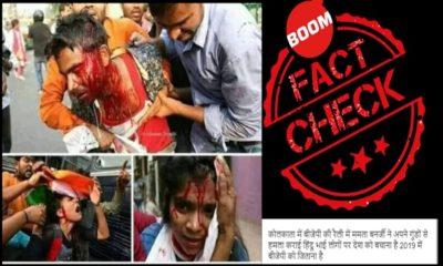 did-tmc-workers-attack-hindus-during-bjps-kolkata-rally